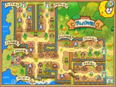 アルバの街 マップ