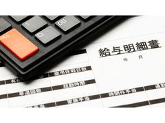 メーカ系企業/給与関連業務/神奈川県横浜市●●区