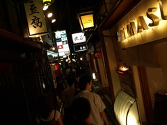 京の情緒溢れる繁華街「先斗町(ぽんとちょう)」