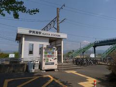 伊賀屋駅 JR 2020