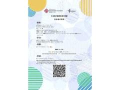 日本語の韻律知覚の実験