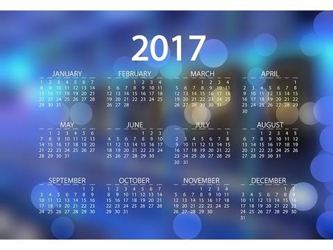 カレンダータイプのイベント検索サイト