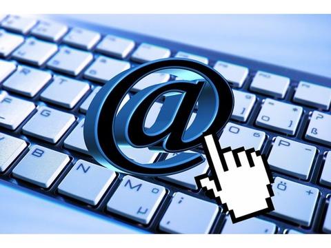 ユーザー登録メールアドレスはPCメールをお使いください