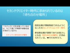 魔法のコンパス / 西野亮廣