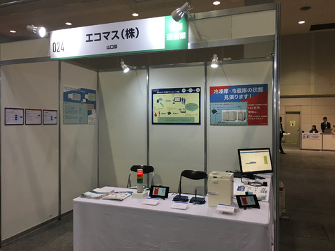 小間No24 エコマス株式会社