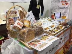 柏屋製パン所