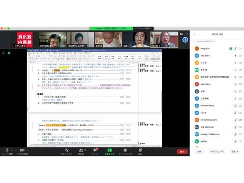 zoom編集会議の参加方法