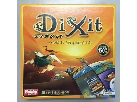 Dixit(ディクシット)