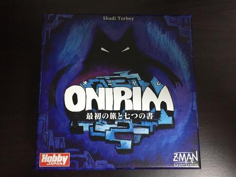 ONIRIM 最初の旅と七つの書