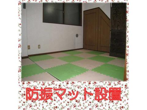 【女性専用個室】初月賃料¥10000!☆ 超駅チカ☆ 上野まで15分★お花茶屋★ペットOK