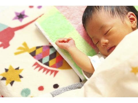 総務の山田さんに第一子誕生
