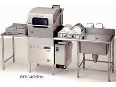 業務用食器洗い機器