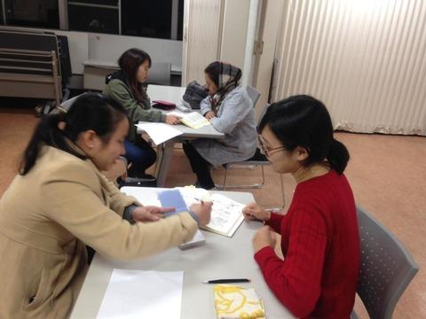日本語教室ボランティア募集
