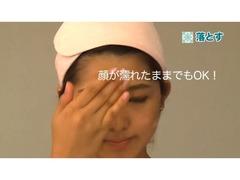 1記事700円〜☆【初心者・主婦歓迎/長期優遇】女性向けメディアのライター募集